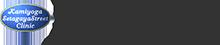 世田谷区の内科・リウマチ科 上用賀世田谷通りクリニック